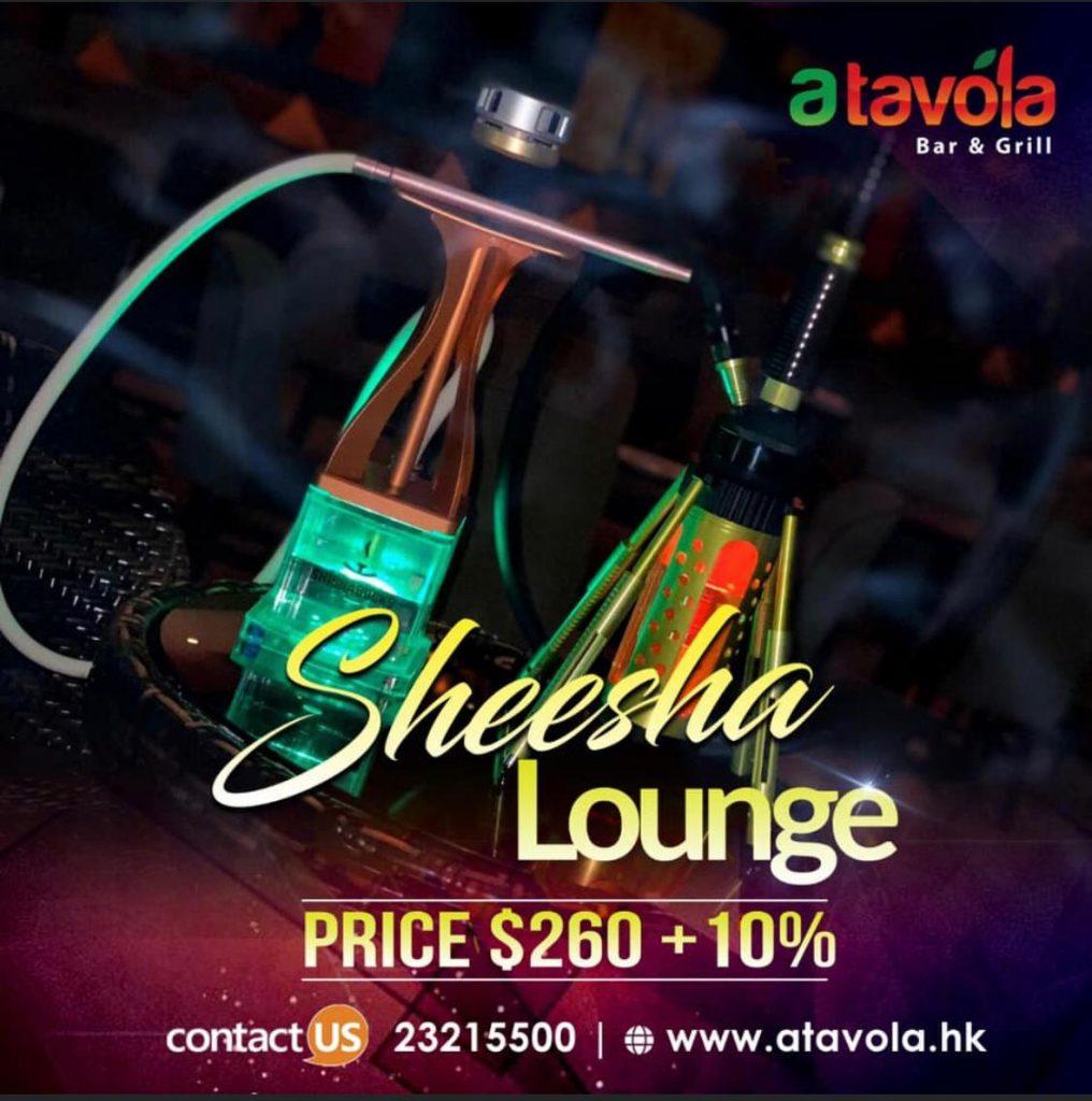 Sheesha-lounge-tungchung-atavola