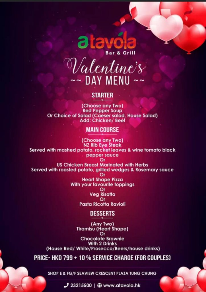 valentines-week-tungchung-atavola